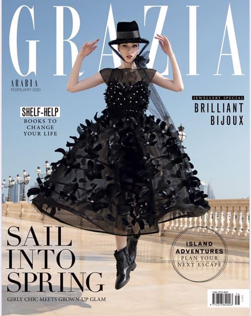 Grazia Arabia copertina febbraio 2020
